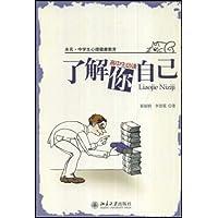 http://ec4.images-amazon.com/images/I/51MoaL49gwL._AA200_.jpg