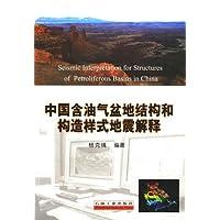 http://ec4.images-amazon.com/images/I/51MocPyHVYL._AA200_.jpg