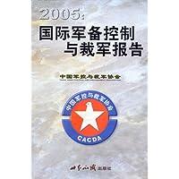 http://ec4.images-amazon.com/images/I/51MokyUjvFL._AA200_.jpg