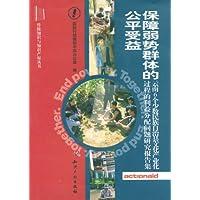 http://ec4.images-amazon.com/images/I/51MoriRaz0L._AA200_.jpg