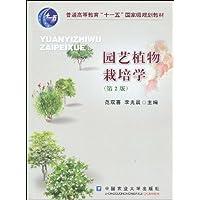 http://ec4.images-amazon.com/images/I/51MpRdXI%2BXL._AA200_.jpg