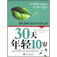 http://ec4.images-amazon.com/images/I/51Mpw%2Bm4x8L._AA200_.jpg