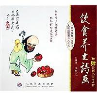 http://ec4.images-amazon.com/images/I/51Mq2kS8dbL._AA200_.jpg