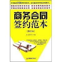 http://ec4.images-amazon.com/images/I/51MqeEXK19L._AA200_.jpg