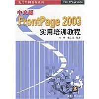 http://ec4.images-amazon.com/images/I/51MrcE%2B4SkL._AA200_.jpg
