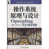 http://ec4.images-amazon.com/images/I/51MrhGaxOoL._AA200_.jpg
