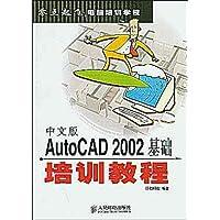 http://ec4.images-amazon.com/images/I/51Mrm5vgcZL._AA200_.jpg