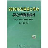 http://ec4.images-amazon.com/images/I/51MsbrQ4JPL._AA200_.jpg