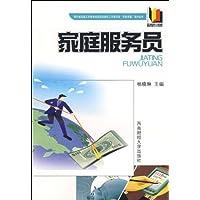 http://ec4.images-amazon.com/images/I/51MsqkfhV4L._AA200_.jpg