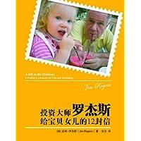 http://ec4.images-amazon.com/images/I/51Mt2JzQ9-L._AA200_.jpg