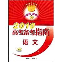 http://ec4.images-amazon.com/images/I/51Mt3msR0fL._AA200_.jpg