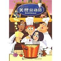 http://ec4.images-amazon.com/images/I/51Mt4383R1L._AA200_.jpg