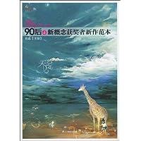 http://ec4.images-amazon.com/images/I/51MuCmvr8LL._AA200_.jpg