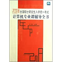 http://ec4.images-amazon.com/images/I/51MvIt274VL._AA200_.jpg