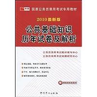 http://ec4.images-amazon.com/images/I/51MvPfVM-kL._AA200_.jpg