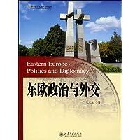 http://ec4.images-amazon.com/images/I/51MvSKfFkFL._AA200_.jpg