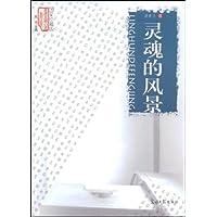 http://ec4.images-amazon.com/images/I/51MvjigbD8L._AA200_.jpg