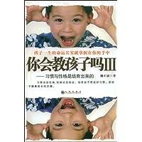 http://ec4.images-amazon.com/images/I/51MvtuQBnfL._AA200_.jpg