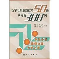 http://ec4.images-amazon.com/images/I/51Mvz2rGwxL._AA200_.jpg