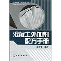 http://ec4.images-amazon.com/images/I/51Mw3mHlivL._AA200_.jpg