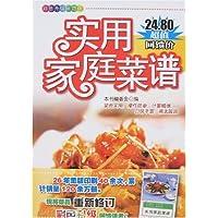 http://ec4.images-amazon.com/images/I/51Mw7h5wz5L._AA200_.jpg