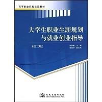 http://ec4.images-amazon.com/images/I/51Mwq-uLTQL._AA200_.jpg
