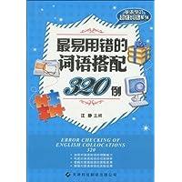 http://ec4.images-amazon.com/images/I/51Mxdqv7FVL._AA200_.jpg