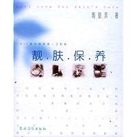 http://ec4.images-amazon.com/images/I/51MypAwHn4L._AA200_.jpg