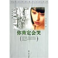 http://ec4.images-amazon.com/images/I/51MyuJsNYqL._AA200_.jpg