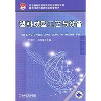 http://ec4.images-amazon.com/images/I/51Mz6DaVKbL._AA200_.jpg