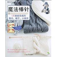 http://ec4.images-amazon.com/images/I/51N%2Brd9F7aL._AA200_.jpg