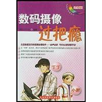 http://ec4.images-amazon.com/images/I/51N-Xdm7KvL._AA200_.jpg