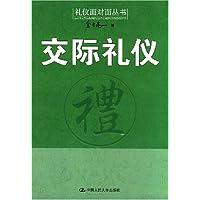 http://ec4.images-amazon.com/images/I/51N-el366YL._AA200_.jpg