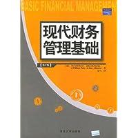 http://ec4.images-amazon.com/images/I/51N-nsb4DmL._AA200_.jpg