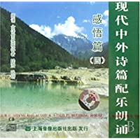 http://ec4.images-amazon.com/images/I/51N-t3lgM4L._AA200_.jpg