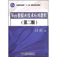 http://ec4.images-amazon.com/images/I/51N-xk6vTRL._AA200_.jpg