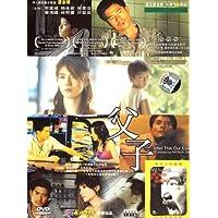 http://ec4.images-amazon.com/images/I/51N0SB%2BTh-L._AA200_.jpg