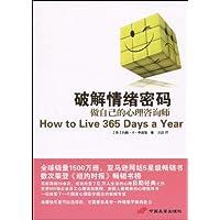 http://ec4.images-amazon.com/images/I/51N0hEU8FaL._AA200_.jpg
