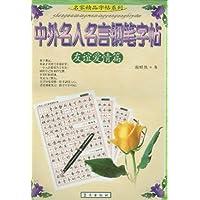http://ec4.images-amazon.com/images/I/51N0qsYuqwL._AA200_.jpg
