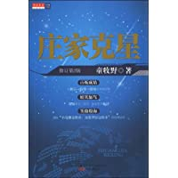 http://ec4.images-amazon.com/images/I/51N0rrVkngL._AA200_.jpg