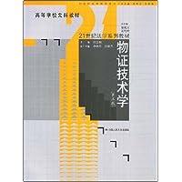 http://ec4.images-amazon.com/images/I/51N0tG6bnnL._AA200_.jpg