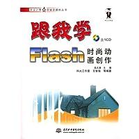 http://ec4.images-amazon.com/images/I/51N0zAF0NPL._AA200_.jpg