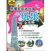 http://ec4.images-amazon.com/images/I/51N1Vvy0JUL._AA200_.jpg