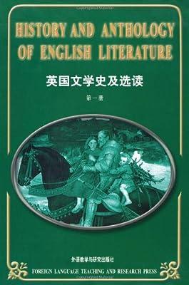 英国文学史及选读.pdf