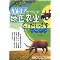http://ec4.images-amazon.com/images/I/51N2R68qL7L._AA200_.jpg