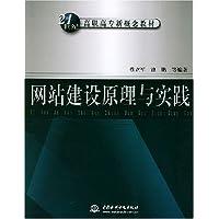 http://ec4.images-amazon.com/images/I/51N2v%2BElf4L._AA200_.jpg