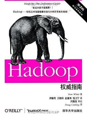 Hadoop权威指南.pdf