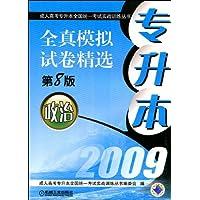 http://ec4.images-amazon.com/images/I/51N41FGZj0L._AA200_.jpg
