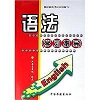 http://ec4.images-amazon.com/images/I/51N49lantrL._AA200_.jpg
