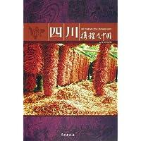 http://ec4.images-amazon.com/images/I/51N4NnAg6hL._AA200_.jpg